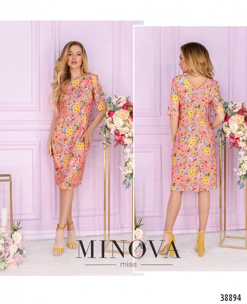 Платье №1462-персиковый-М