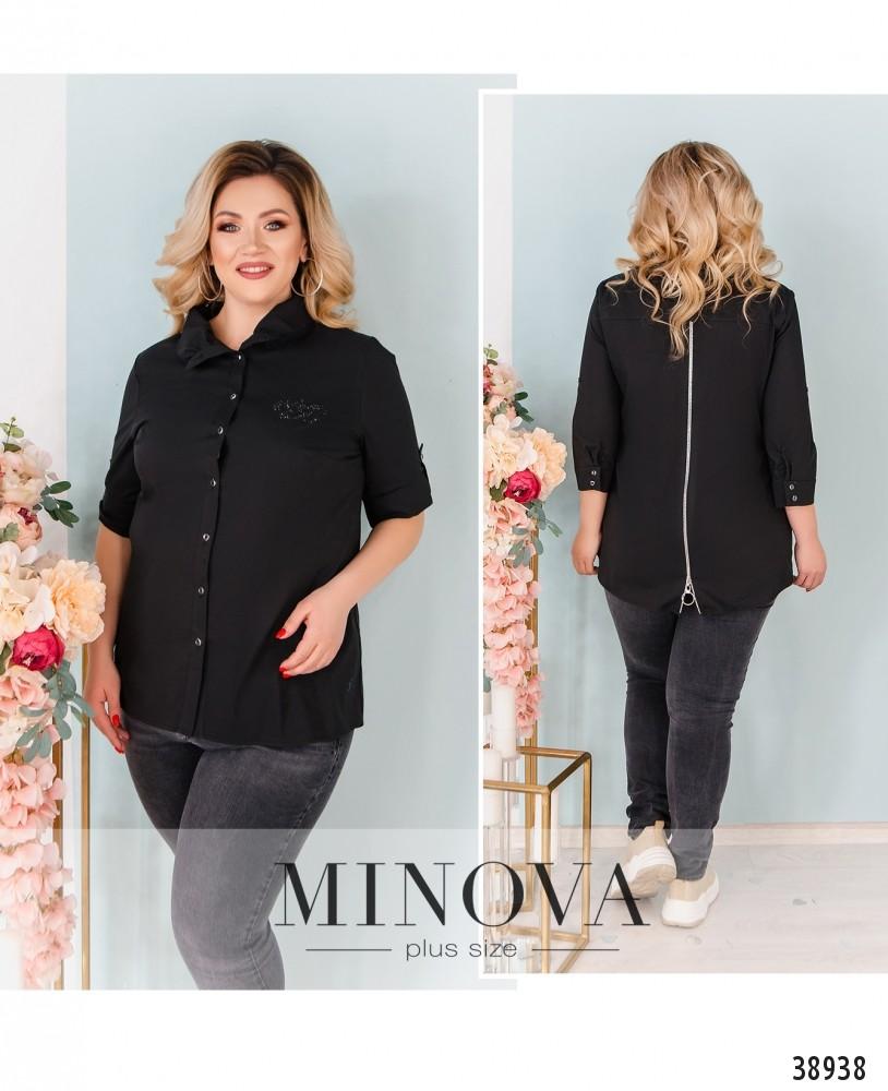 Рубашка №3317-черный-М