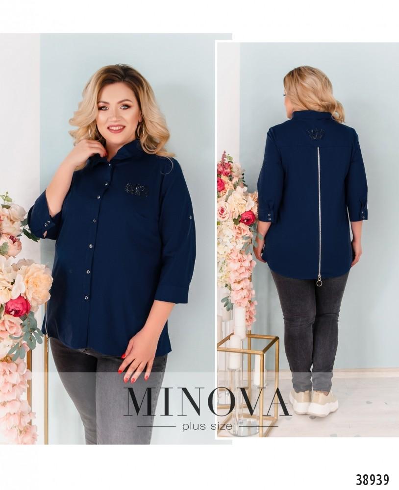 Рубашка №3317-синий-М
