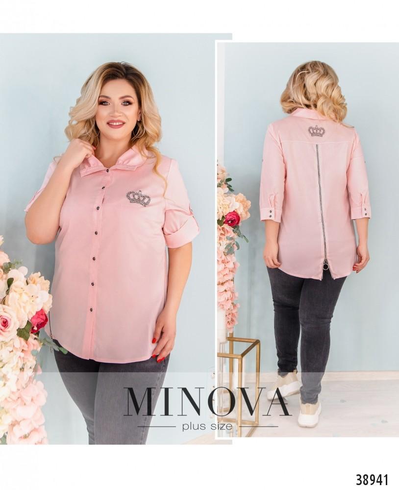 Рубашка №3317-розовый-М