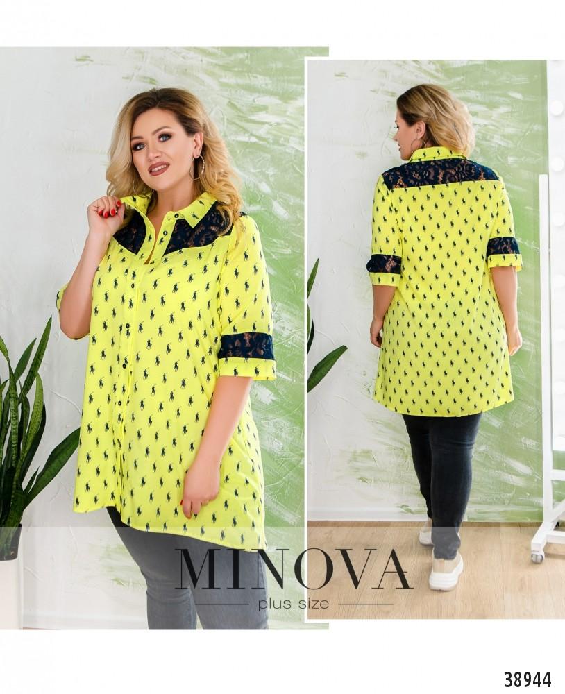 Рубашка №40021-1-желтый-М
