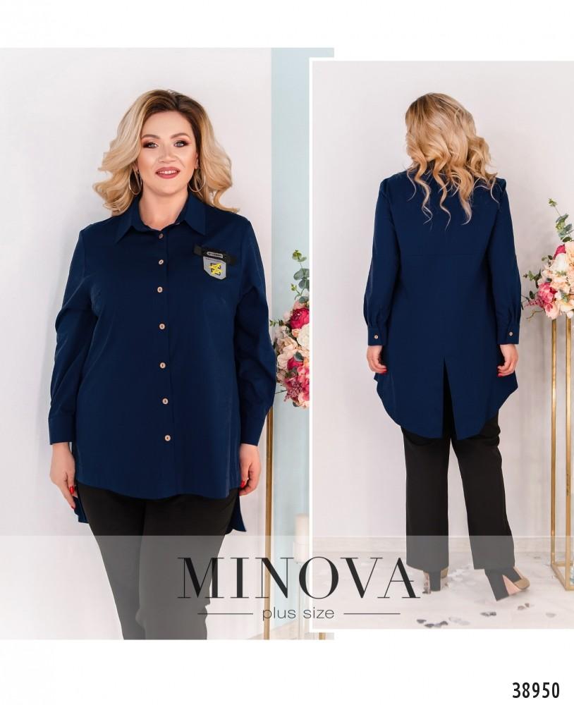 Рубашка №3318-синий-М