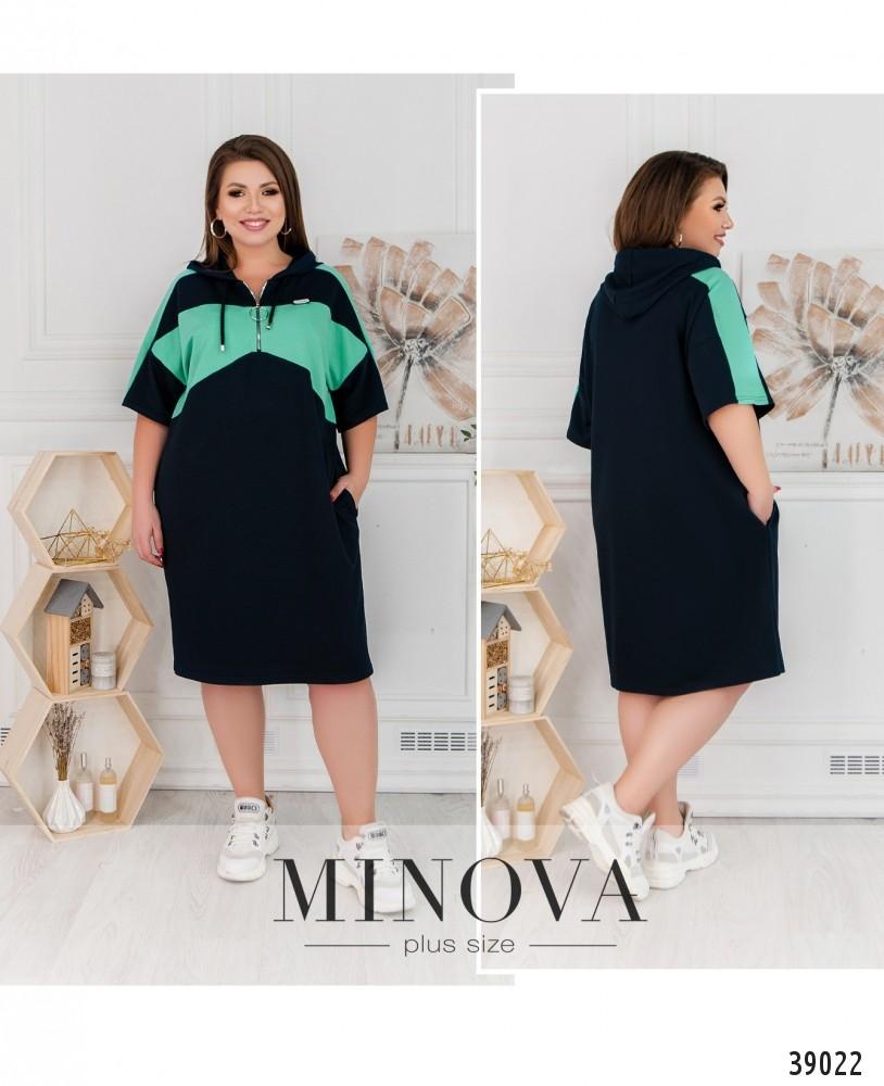 Платье №17-200-синий-ментол-М