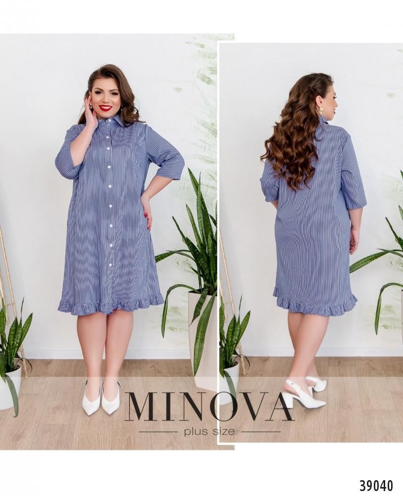 Платье №16441-1-синий-М