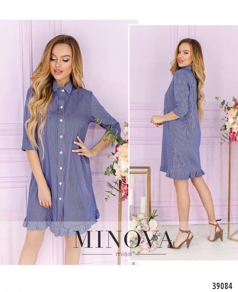 Платье №16441-синий-М