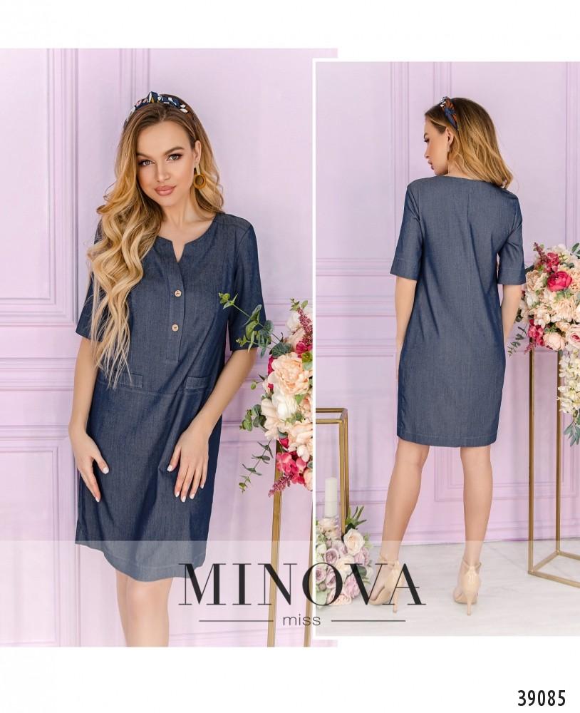 Платье №18361-темно-синий-М