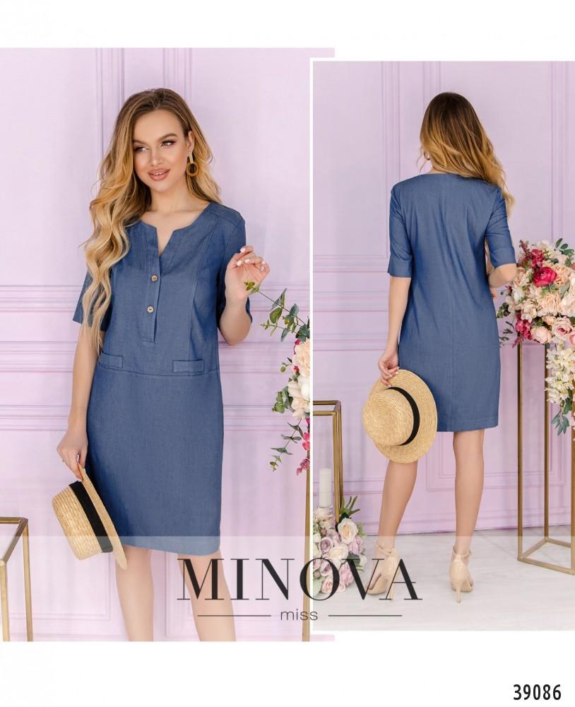 Платье №18361-голубой-М