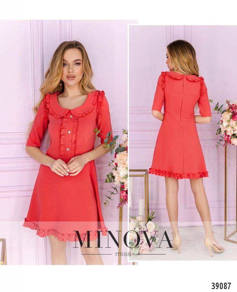 Платье №1638-алый-М