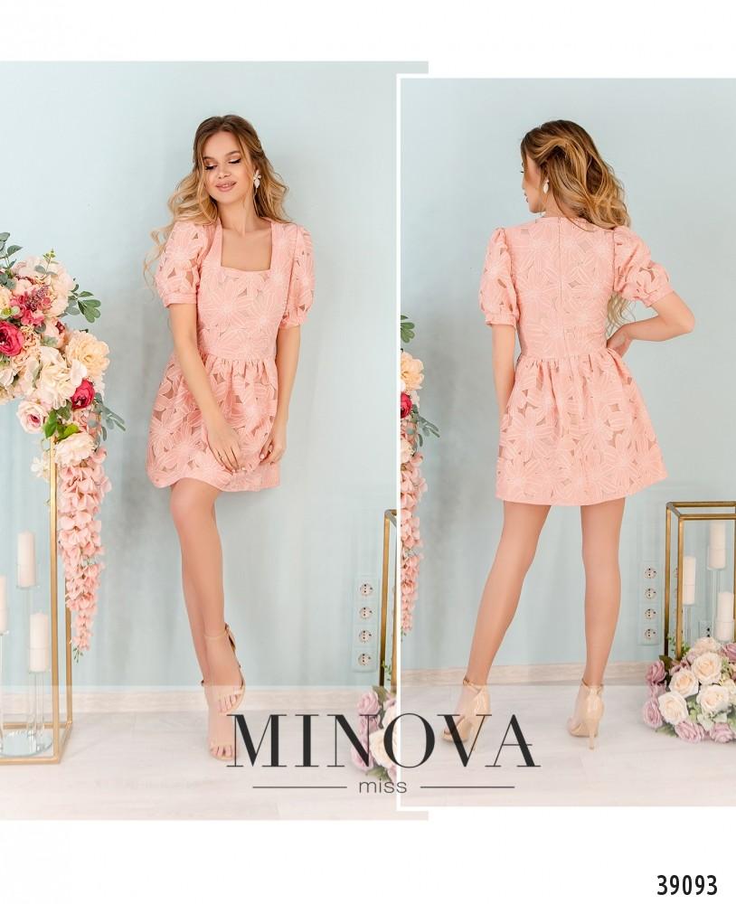 Платье №249Н-пудра-М
