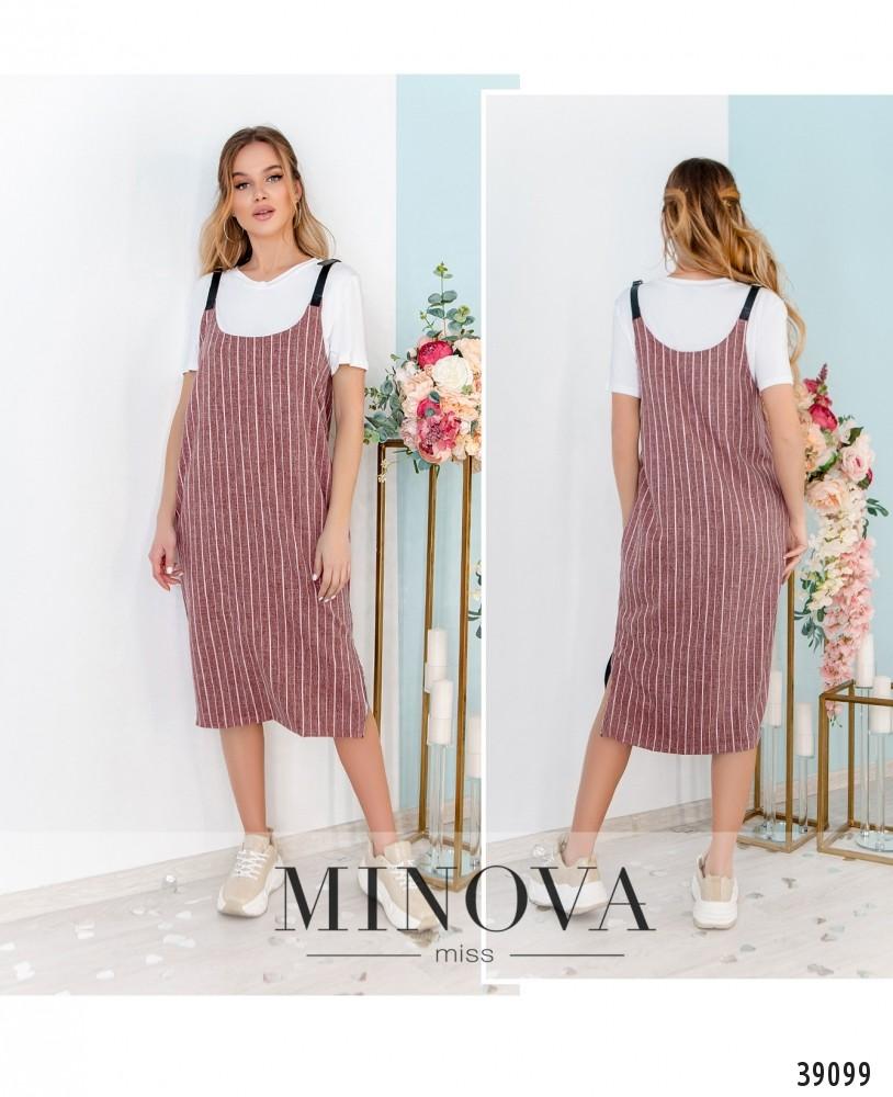 Платье №15-фрезовый-М