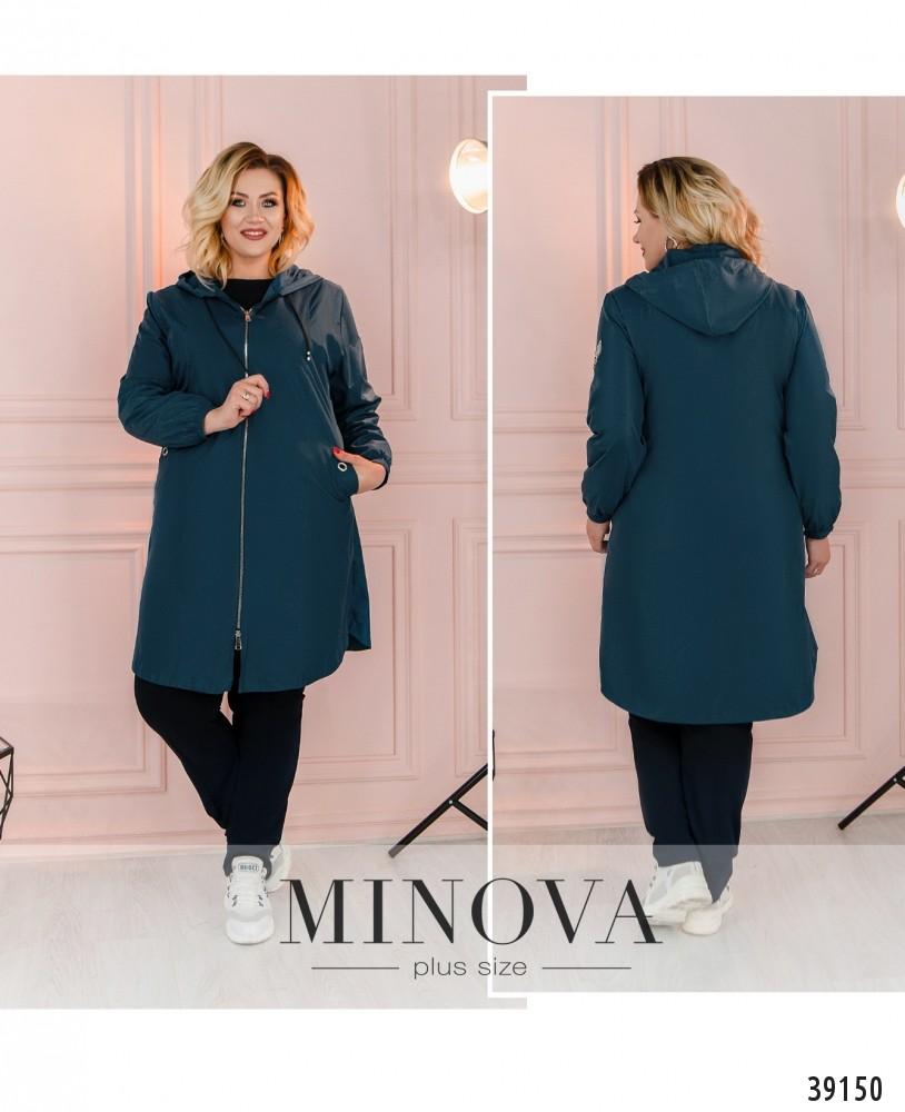 Куртка №3322-синий-М