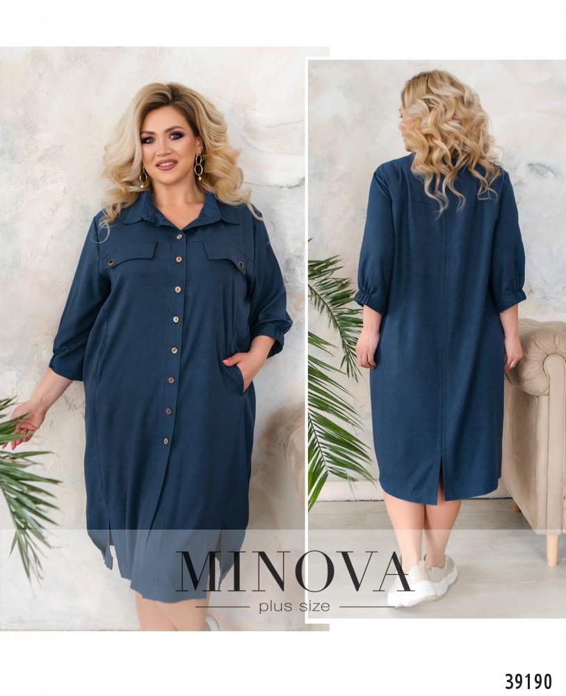 Платье №1763-Индиго-М
