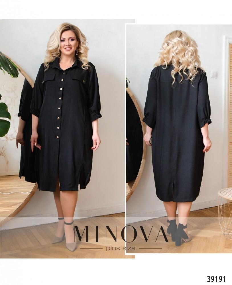 Платье №1763-Чёрный-М