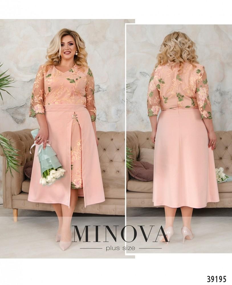 Платье №421Б-персиковый-М