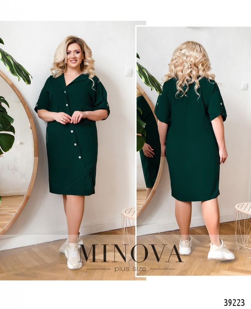 Платье №8-229-зеленый-М