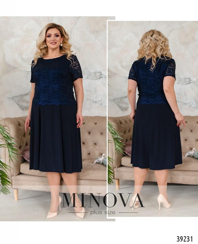 Платье №420-синий-М