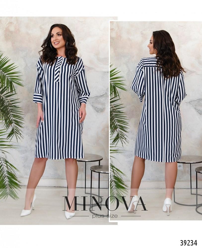 Платье №4165-1-синий-М