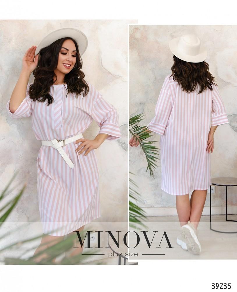 Платье №4165-1-розовый-М