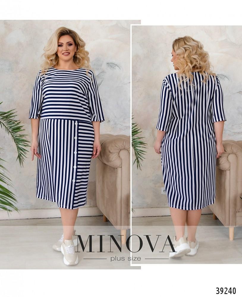 Платье №41630-1-синий-М