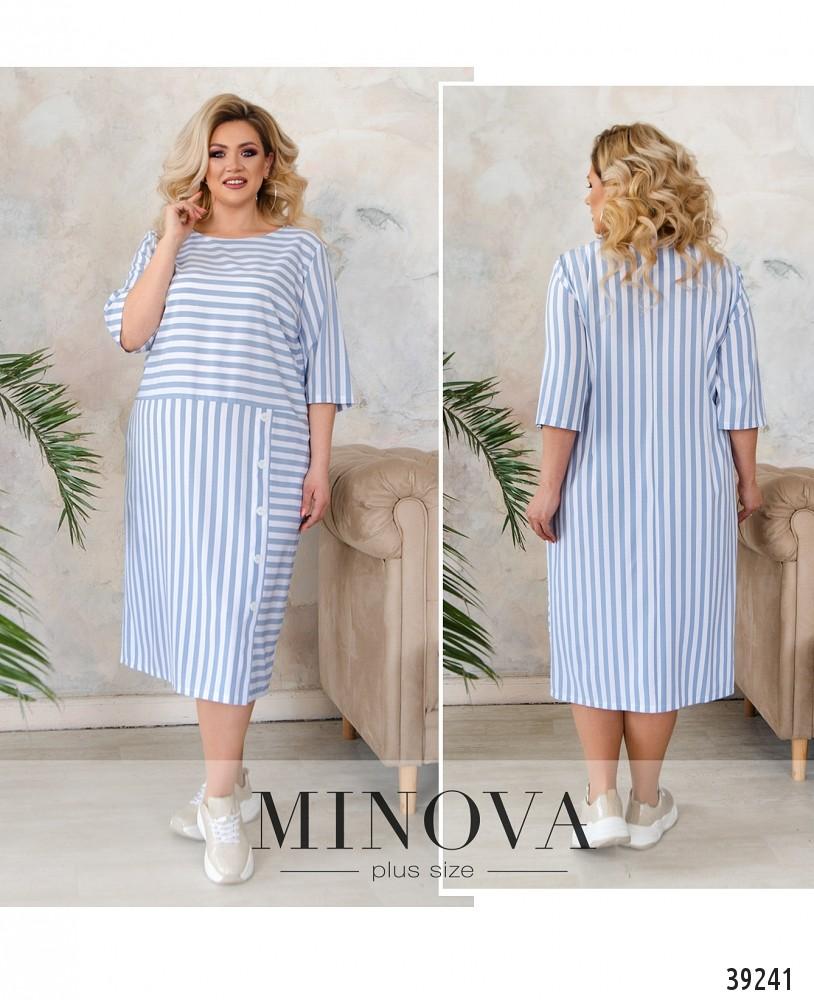Платье №41630-1-голубой-М