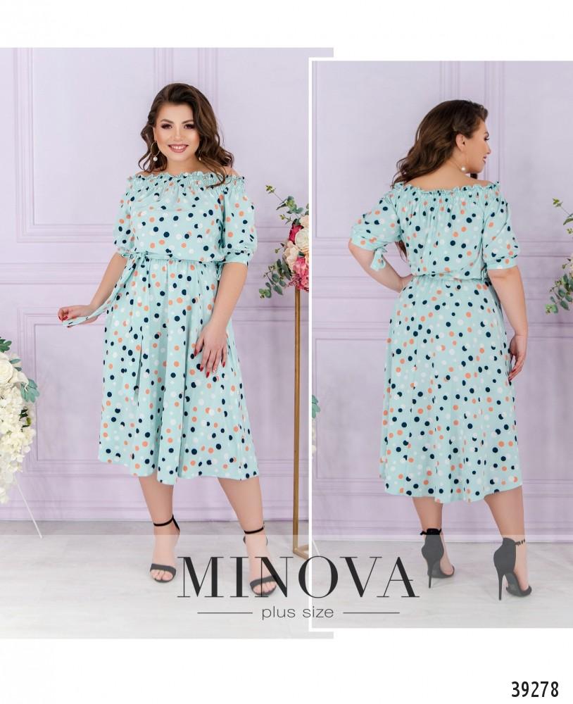 Платье №07Б-мята-М
