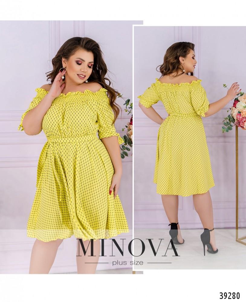 Платье №07Б-желтый-М