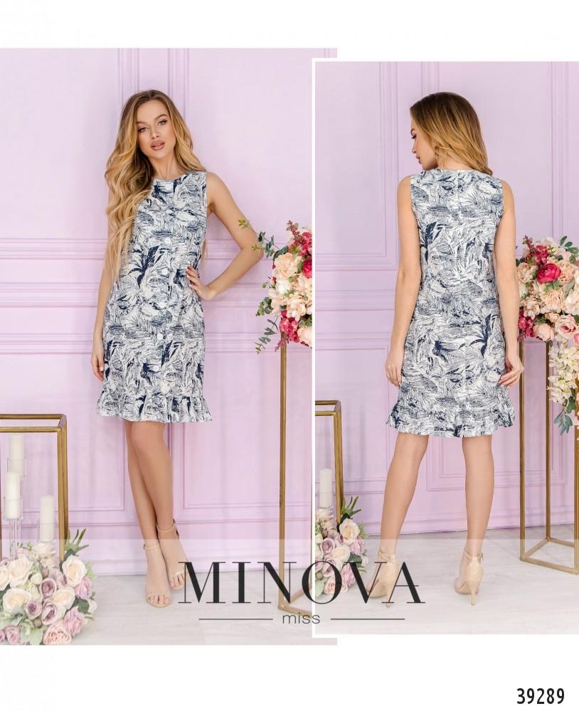Платье №18431-синий-М