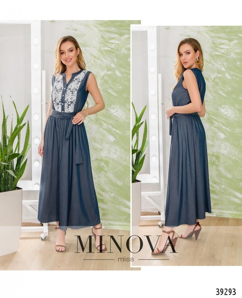 Платье №1906-синий-М
