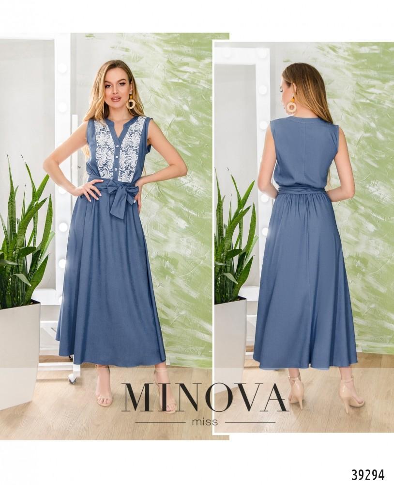 Платье №1906-голубой-М
