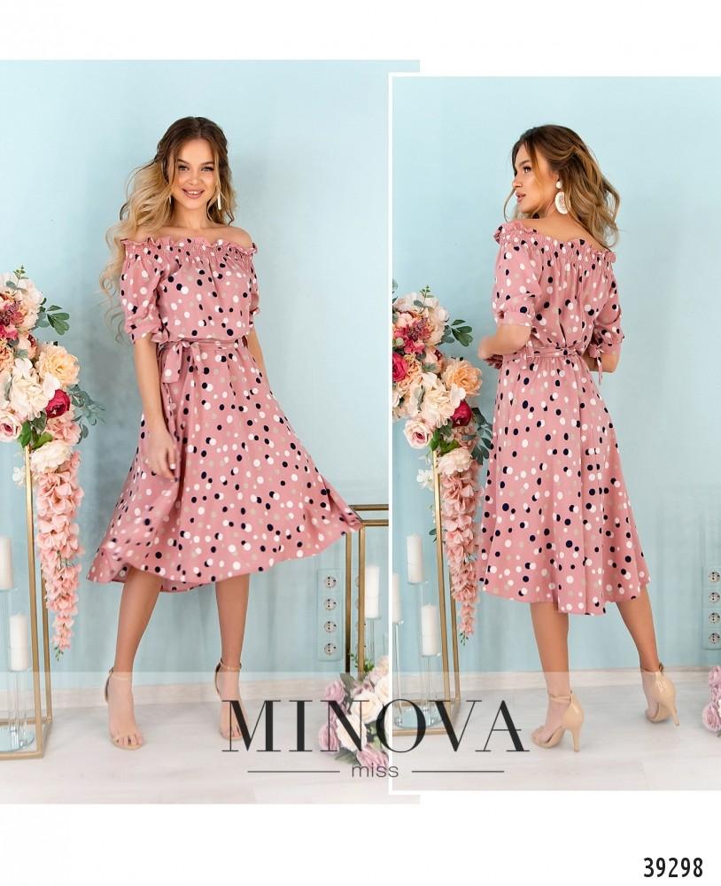 Платье №07-пудра-М
