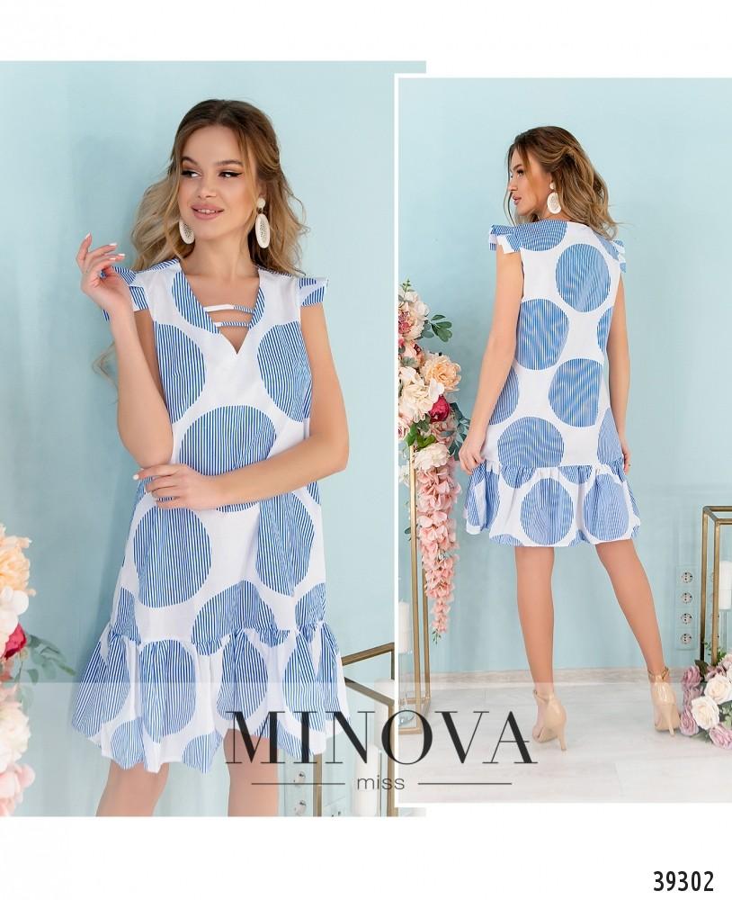 Платье №10-голубой-М