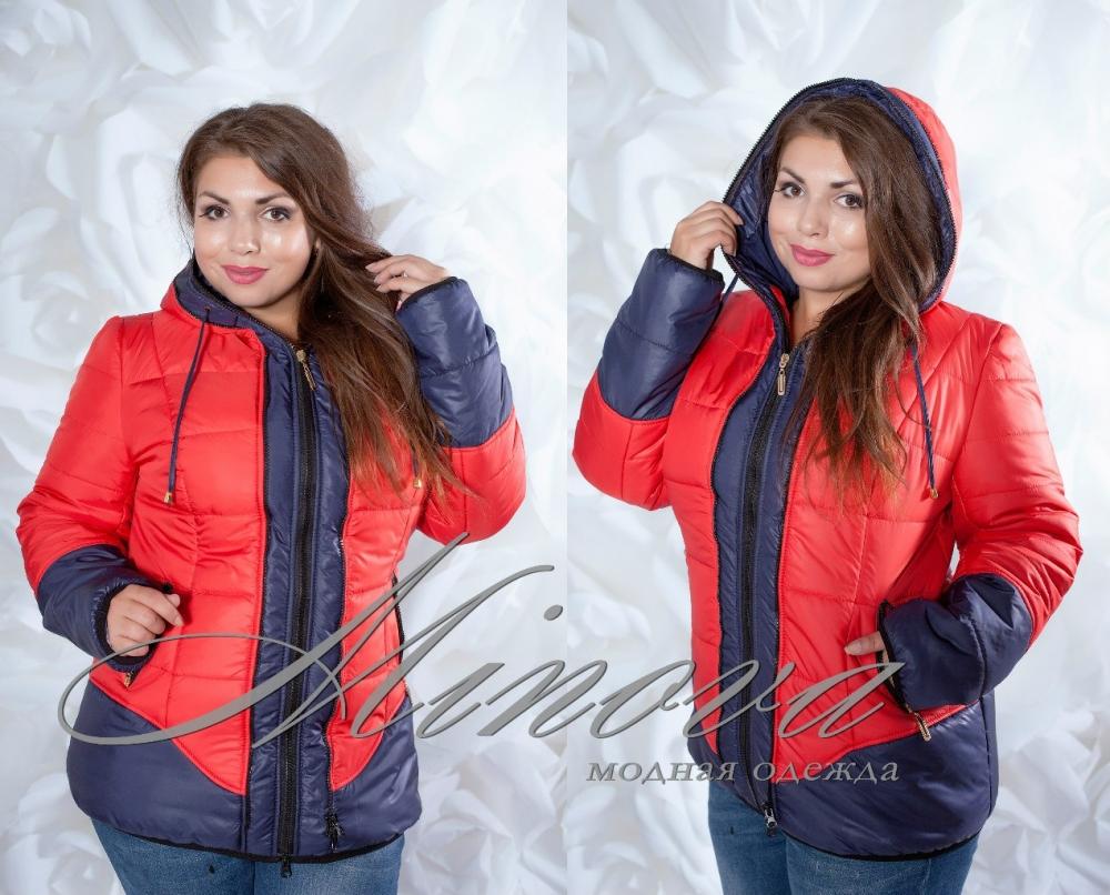 Куртка №0090-красный