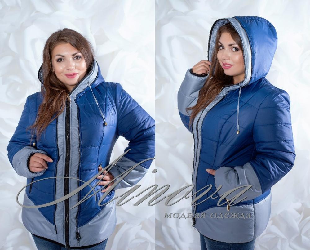 Куртка №0090-синий