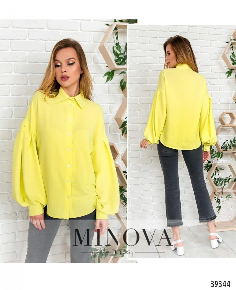Рубашка №4117-жёлтый-М