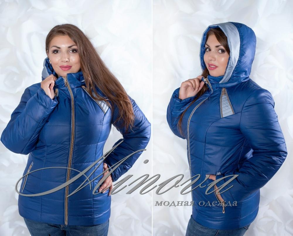 Куртка №0091-синий