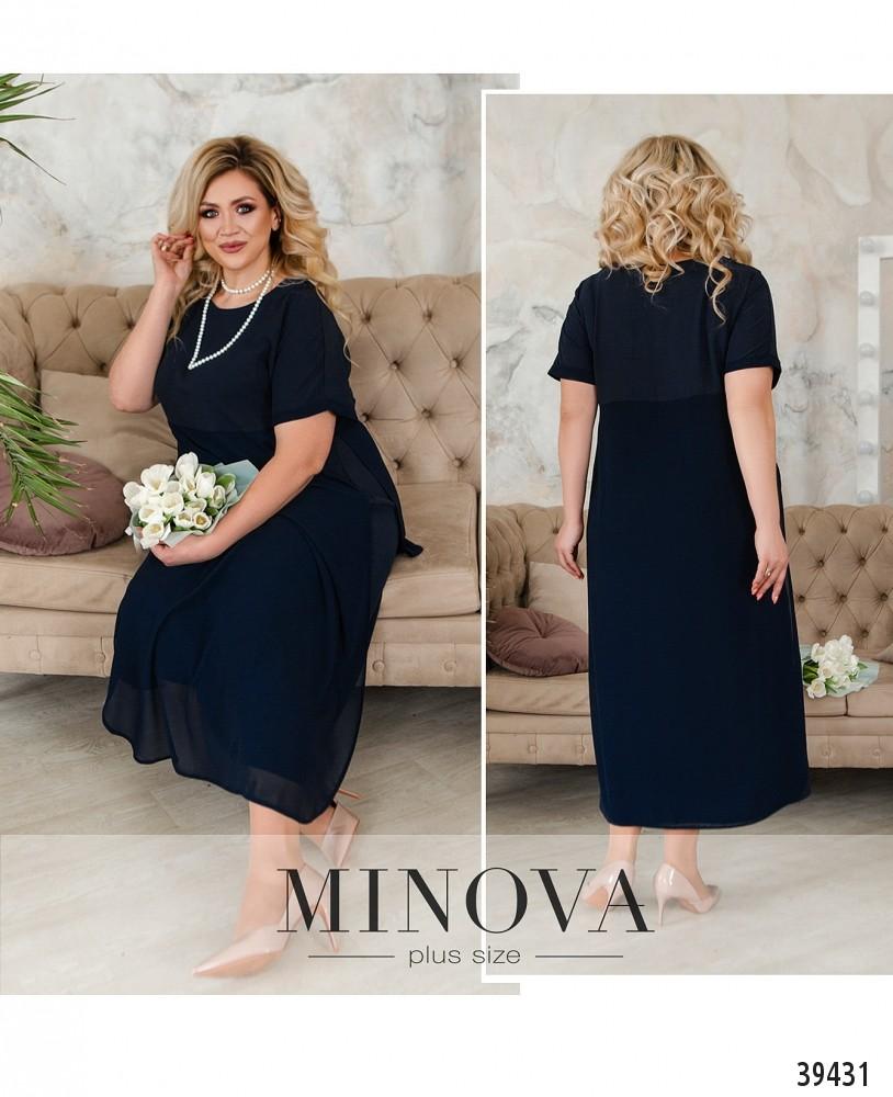 Платье №18-024-темно-синий-М
