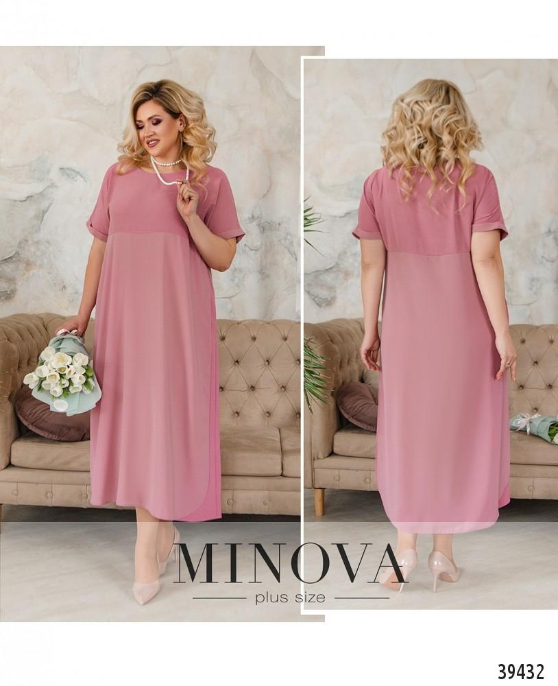 Платье №18-024-ярко-фрезовый-М