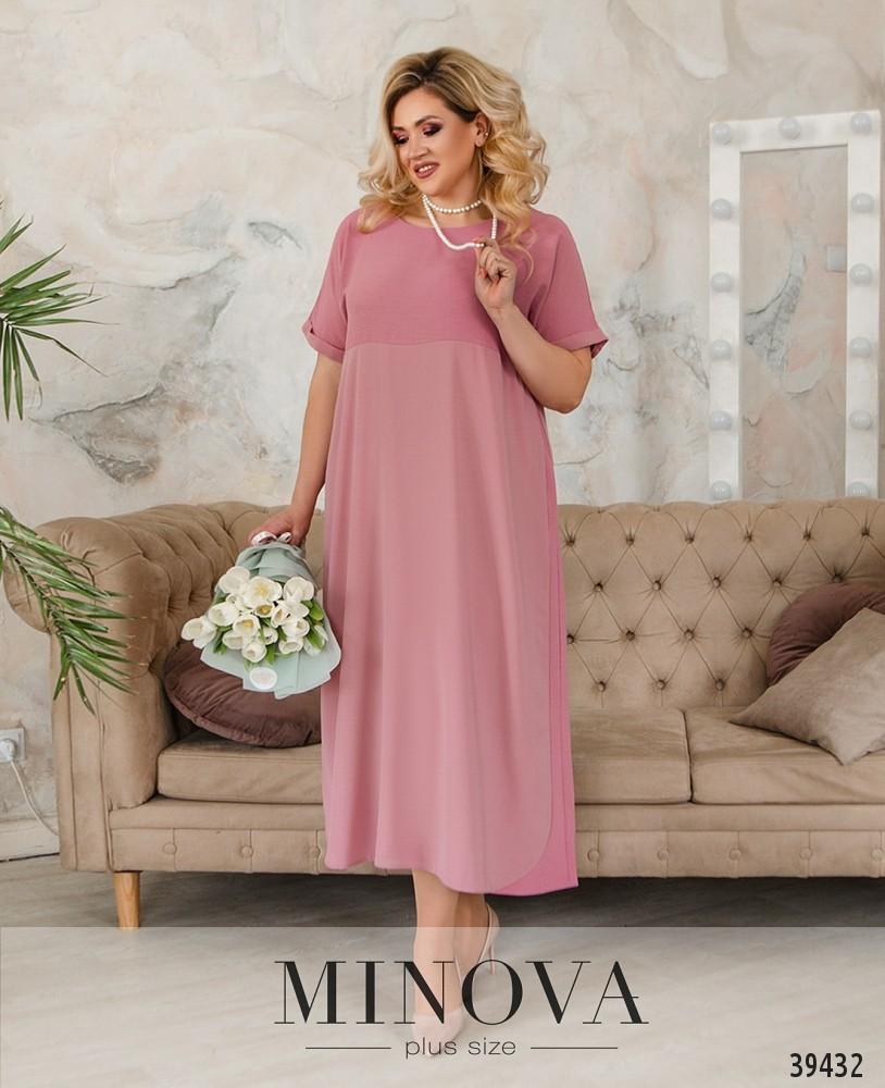 Платье №18-024-ярко-фрезовый