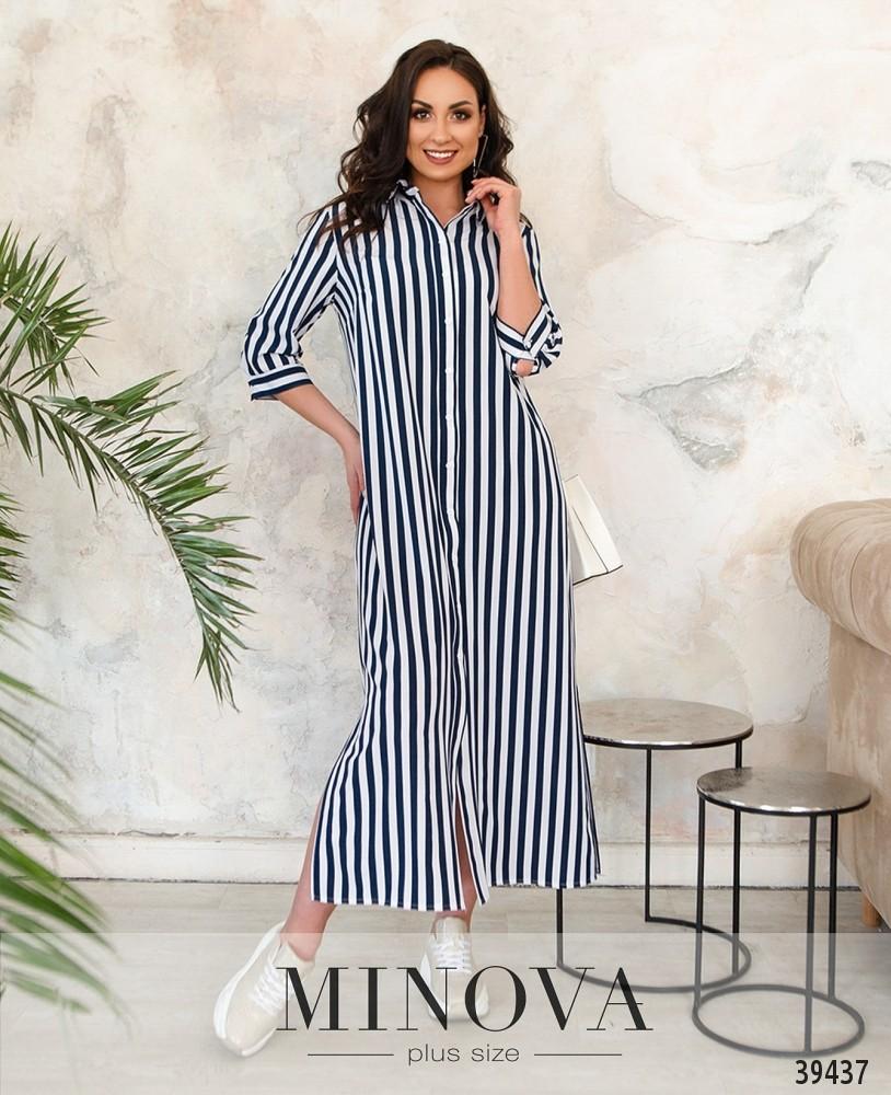 Платье №14011-1-темно-синий