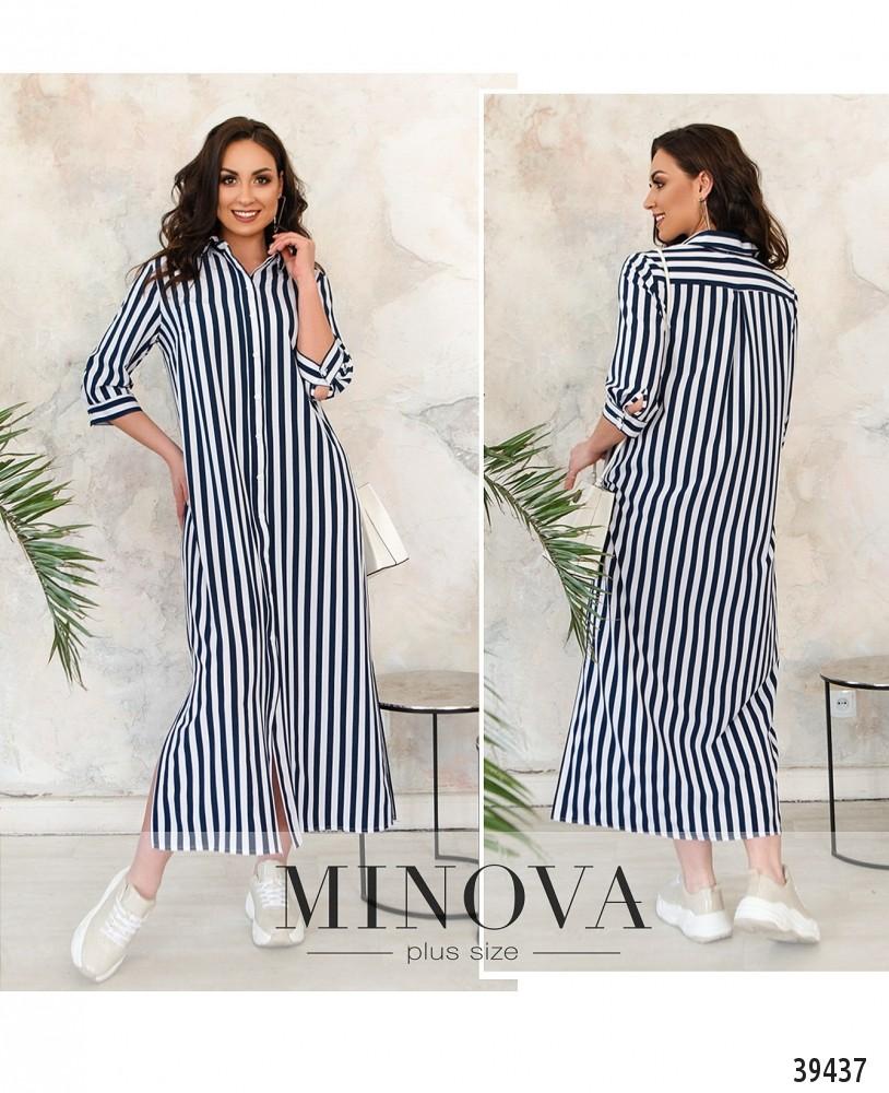 Платье №14011-1-темно-синий-М
