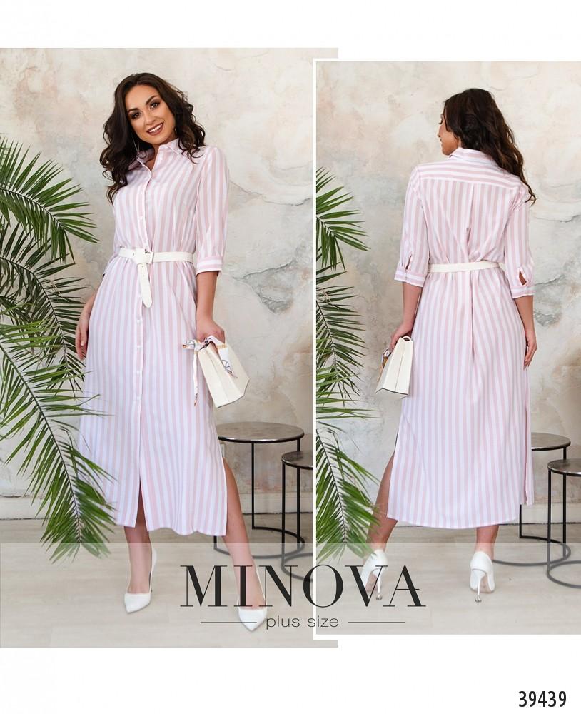 Платье №14011-1-розовый-М