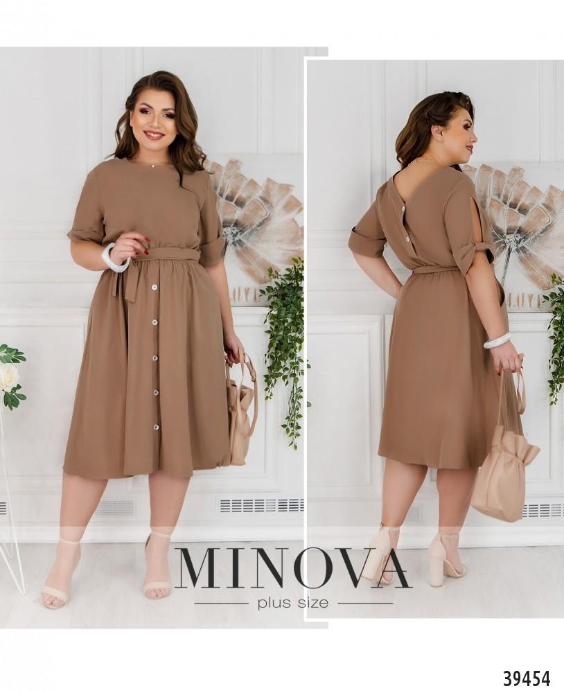 Платье №17-204-бежевый-М