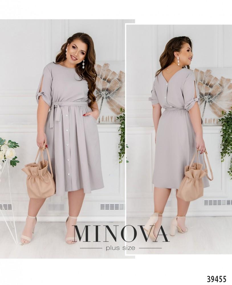 Платье №17-204-пудра-М