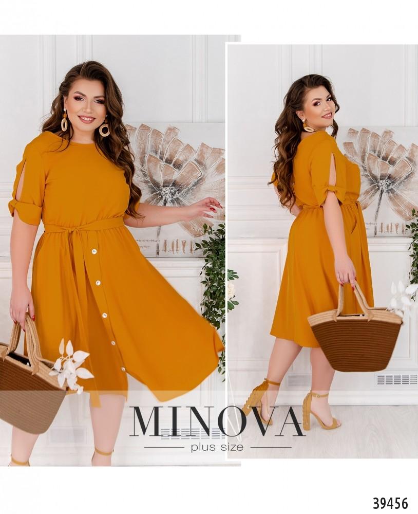 Платье №17-204-горчица-М
