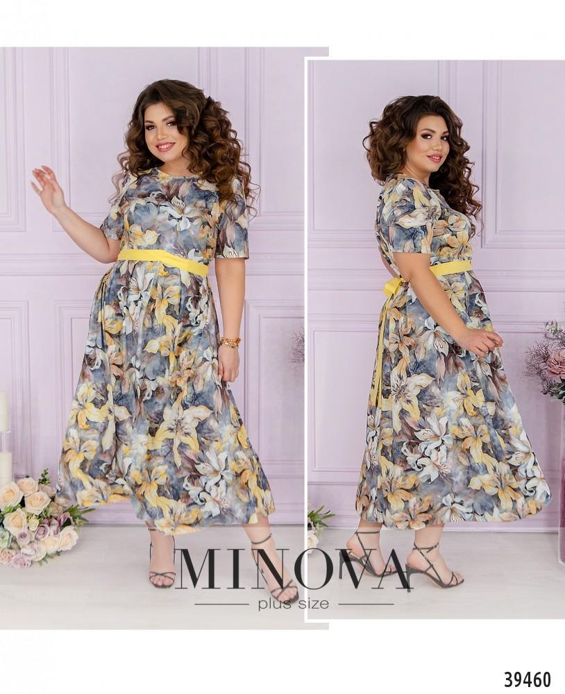 Платье №17-210-желтый-М