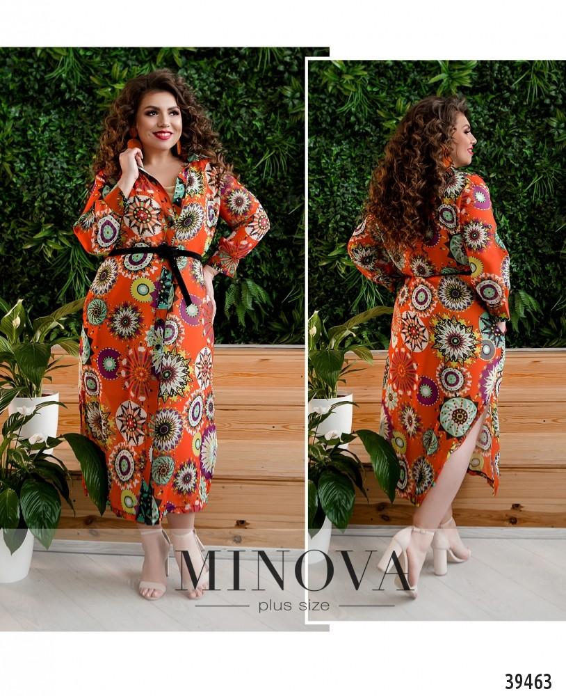Платье №1764-оранжевый-М