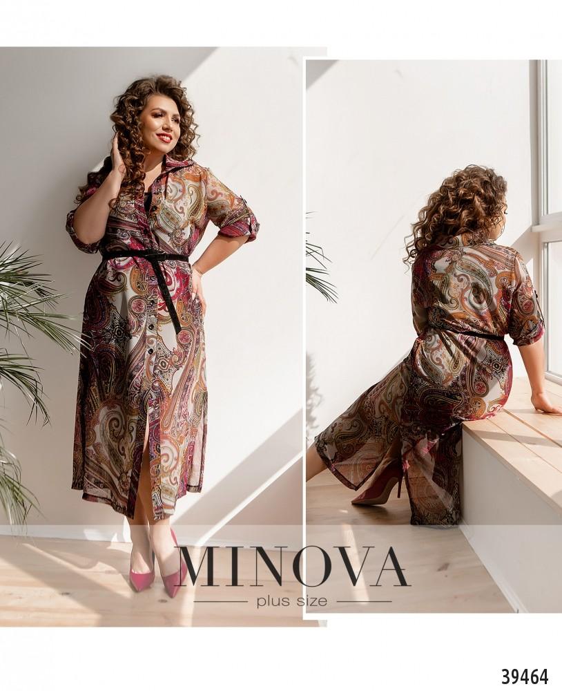 Платье №1764-ягодный-М