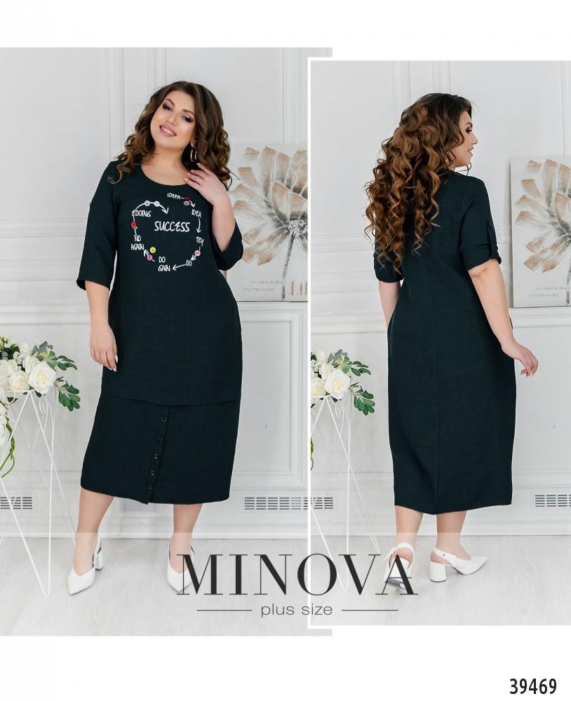 Платье №00099-бирюза-М