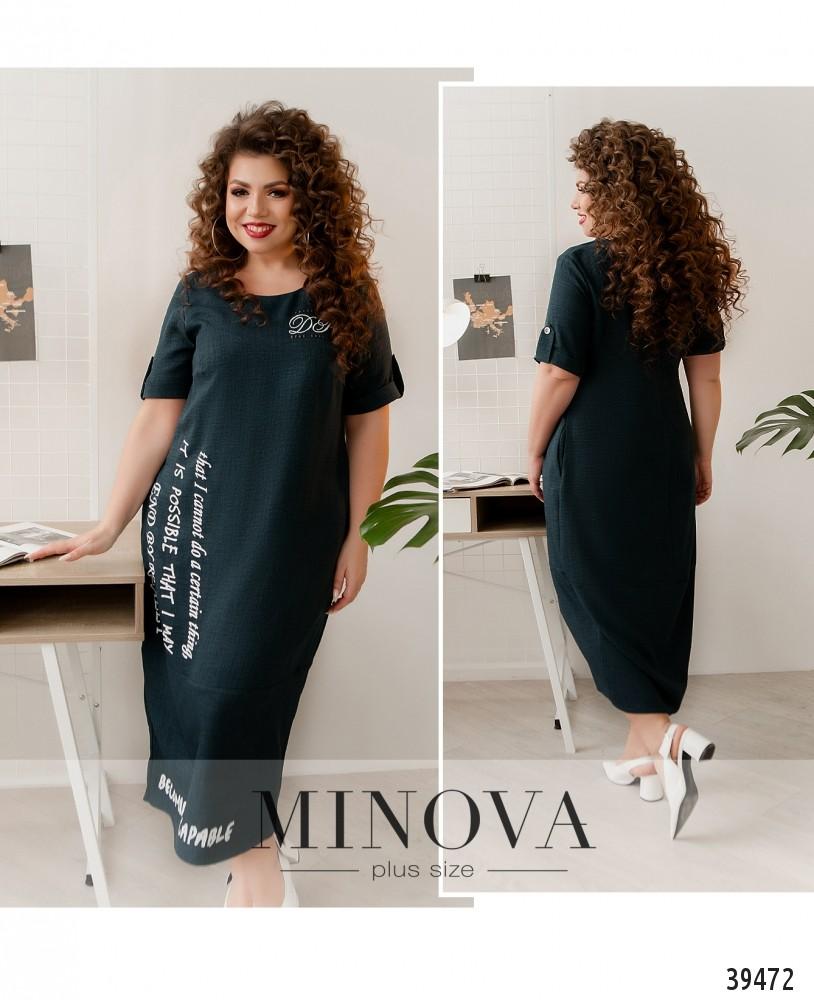 Платье №00097-бирюза-M