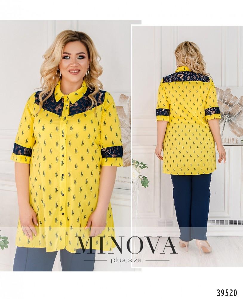 Рубашка №40021-1-темно-желтый-М